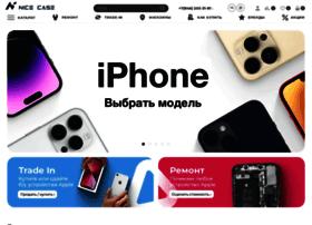 Nice-case.ru thumbnail
