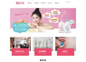 Nice.com.tw thumbnail