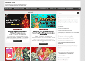 Nice4me.ru thumbnail