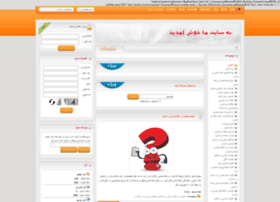 5.22.1.18 - Asiatech Data Transfer Inc PLC In United Arab ...