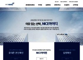 Niceid.co.kr thumbnail