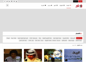 Niceq8i.tv thumbnail