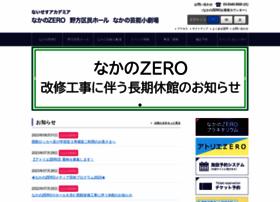 Nicesacademia.jp thumbnail