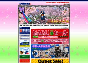 Nichib.jp thumbnail