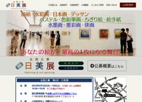 Nichibi-kaiga.site thumbnail