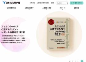 Nichibun.co.jp thumbnail