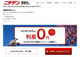 Nichidensya.co.jp thumbnail