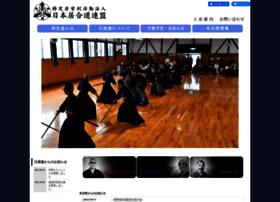 Nichiiren.or.jp thumbnail