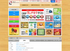 Nichinoken.co.jp thumbnail