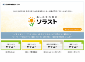 Nicjp.co.jp thumbnail