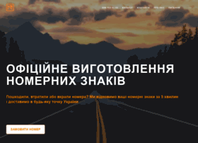 Nickel.ua thumbnail