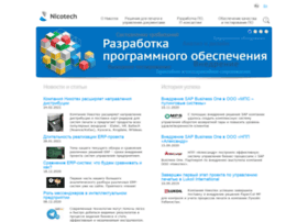 Nicotech.ru thumbnail