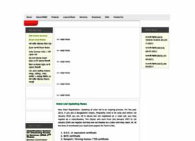 Nidw.gov.bd thumbnail