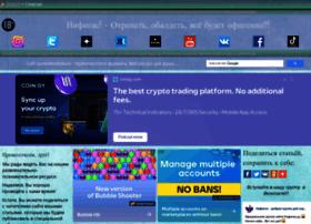 Nifigas.ru thumbnail