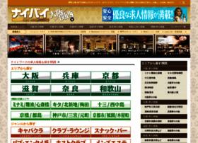 Night-baito.jp thumbnail