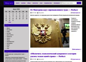 Nightwarez.ru thumbnail