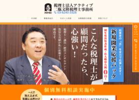 Nihei.ne.jp thumbnail