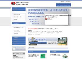 Nihon-ace.co.jp thumbnail