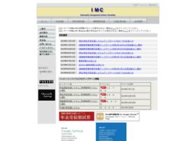 Nihon-imc.co.jp thumbnail