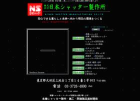 Nihon-shutter.co.jp thumbnail
