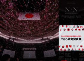 Nihon-u.ac.jp thumbnail