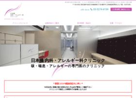 Nihonbashi-allergy.jp thumbnail