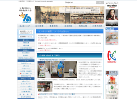 Nihonbashi-hojinkai.or.jp thumbnail