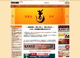 Nihondokan.co.jp thumbnail