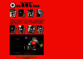 Nihonhikeshihozonkai.org thumbnail