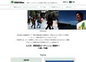 Nihonhoeipro.co.jp thumbnail