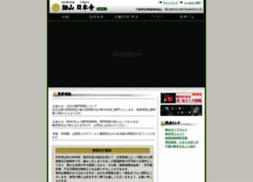 Nihonji.jp thumbnail