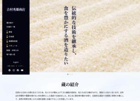 Nihonsyu-nihonjyou.co.jp thumbnail