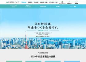 Nihonzaitaku.co.jp thumbnail