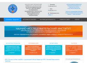 Nii.igps.ru thumbnail