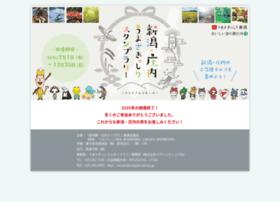 Niigata-stamp.jp thumbnail