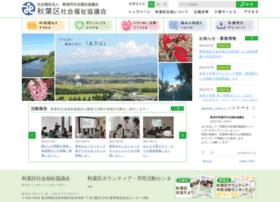 Niigataakihaku-syakyo.jp thumbnail