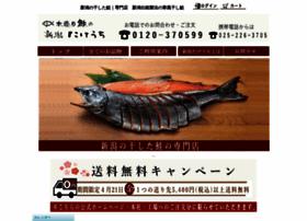Niigatatakeuchi.jp thumbnail