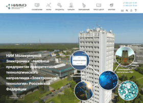 Niime.ru thumbnail