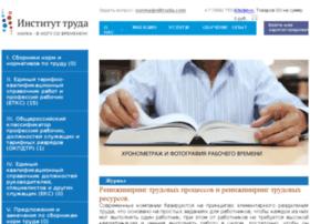 Niitss.ru thumbnail