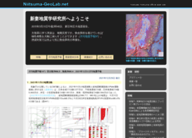 Niitsuma-geolab.net thumbnail