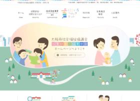 Niji-tumi.net thumbnail
