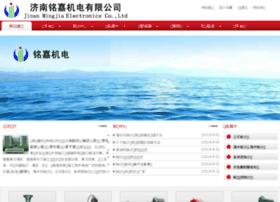Nijiangbeng.net thumbnail