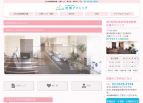 Nijihashi-clinic.jp thumbnail
