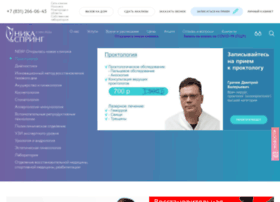Nika-nn.ru thumbnail