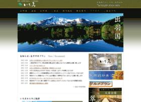 Nikaho-ichie.jp thumbnail