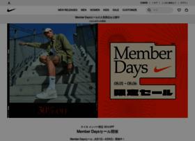Nike.jp thumbnail