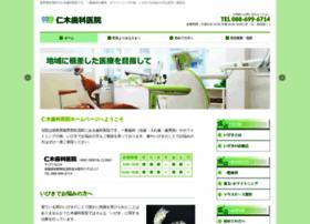 Niki-shika.jp thumbnail