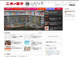 Nikinokashi.co.jp thumbnail