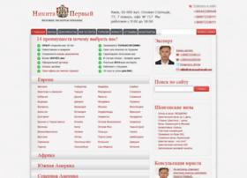 Nikitafirst.com.ua thumbnail