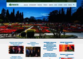 Nikitasad.ru thumbnail